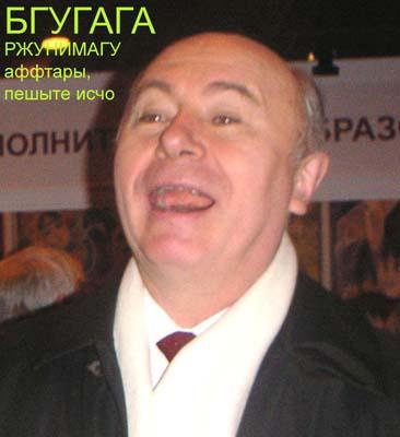 Малява Неколай Иванычу от наших посетителей